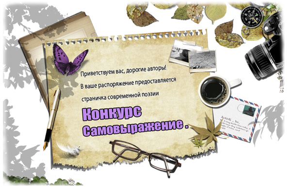 девушки кавказа сайт знакомств
