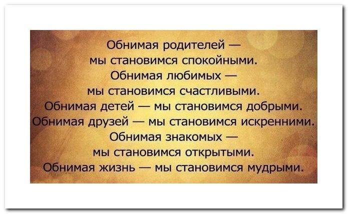 http://prg.stihi.ru/pics/2013/07/08/3983.jpg