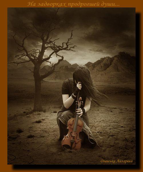Готическая девушка со скрипкой. Мистика и ужасы. 4.0/2. Фотоальбом.