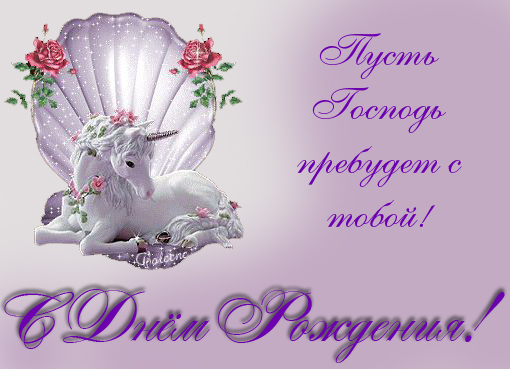 http://prg.stihi.ru/pics/2013/08/24/3934.jpg